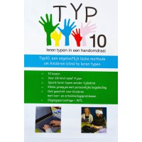 TYP10 Flyers